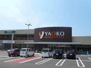 example_yaokomart2